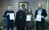 В Синодальном отделе по делам молодежи состоялось вручение благодарственных писем Федерального агентства по делам молодежи
