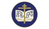 Синодальный отдел религиозного образования и катехизации проводит новый конкурс «Учитель и ученик»