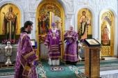 Святейший Патриарх Кирилл совершил Божественную литургию иерейским чином в домовом храме Патриаршей и Синодальной резиденции в Даниловом монастыре