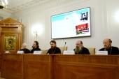 Митрополит Волоколамский Иларион возглавил заседание Совета по теологическому образованию Московской городской епархии