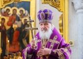 В субботу 2-й седмицы Великого поста Святейший Патриарх Кирилл совершил Литургию в домовом храме Патриаршей резиденции в Даниловом монастыре