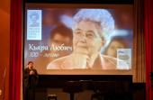 Представители Церкви приняли участие в вечере памяти Кьяры Любич в Москве