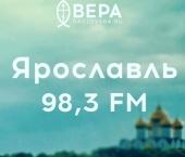 Радио «Вера» начало вещание в Ярославле