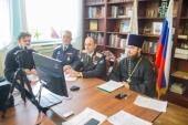 Синодальный комитет по взаимодействию с казачеством провел видеоконференцию с духовниками, атаманами и казаками войсковых казачьих обществ Дальнего Востока