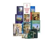 Издательство Московской Патриархии опубликовало календарную сетку на 2021 год для бесплатного скачивания