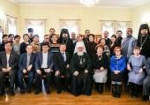 В рамках выставки-форума «Радость Слова» в Якутске прошла презентация трудов Святейшего Патриарха Кирилла