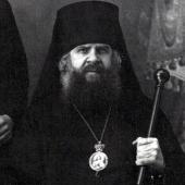 Жития святых Русской Зарубежной Церкви, включенных в Собор новомучеников и исповедников Церкви Русской