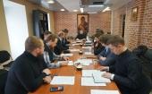 Состоялось заседание коллегии Синодального отдела по делам молодежи