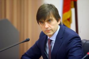 Патриаршее поздравление министру просвещения РФ С.С. Кравцову с днем рождения