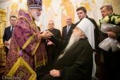 В Белорусской Православной Церкви молитвенно отметили 85-летие со дня рождения почетного Патриаршего экзарха всея Беларуси митрополита Филарета