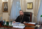 Епархиальным архиереям на территории России направлено циркулярное письмо о принятии мер по противодействию угрозе распространения коронавирусной инфекции