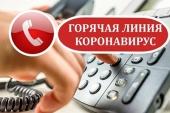 В связи с пандемией коронавируса в Алма-Атинской епархии осуществляет работу горячая линия