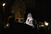 Святейший Патриарх Кирилл совершит утреню с чтением Великого покаянного канона преподобного Андрея Критского в Храме Христа Спасителя