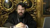 Митрополит Волоколамский Иларион: Не следует поддаваться ни унынию, ни страху