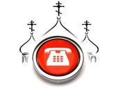 Телефон горячей линии для находящихся в самоизоляции открыт в Южно‐Сахалинской епархии