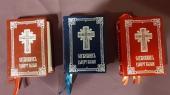 Издан дополненный месяцесловом служебник на удмуртском языке