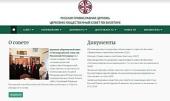 Обновлен сайт Церковно-общественного совета по биомедицинской этике