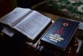 В епархии Русской Православной Церкви разосланы рекомендации относительно богослужений на Страстной седмице и в Пасхальный период