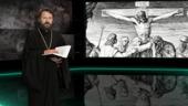 На Страстной седмице будет продолжен показ документального сериала «Иисус Христос. Жизнь и учение» на телеканале «Культура»