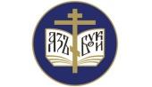 Синодальный отдел религиозного образования провел вебинары для сотрудников епархиальных отделов и образовательных организаций