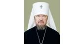Патриаршее поздравление митрополиту Симферопольскому Лазарю с 40-летием архиерейской хиротонии