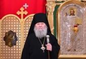 Патриаршее поздравление епископу Великолукскому Сергию с 70-летием со дня рождения