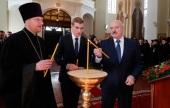 Президент Беларуси посетил Благовещенский монастырь в д. Малые Ляды Минской области