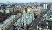 Епископ Павлово-Посадский Фома назначен настоятелем Богоявленского кафедрального собора в Елохове г. Москвы