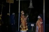 В годовщину аварии на Чернобыльской АЭС иерарх Украинской Православной Церкви совершил Литургию в Чернобыле