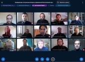 Состоялась национальная межвузовская онлайн-конференция Московской духовной академии и Сретенской духовной семинарии