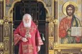 Предстоятель Русской Церкви вознес заупокойные молитвы о приснопамятных Патриархе Пимене (Извекове) и митрополите Никодиме (Ротове)