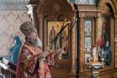 В Неделю святых жен-мироносиц митрополит Астанайский Александр совершил Литургию в Софийском соборе Алма-Аты