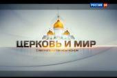 Митрополит Волоколамский Иларион: Я хотел бы от имени Русской Православной Церкви в ноги поклониться нашим врачам