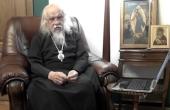 Епископ Орехово-Зуевский Пантелеимон: «Это время, в котором мы должны стать настоящими»