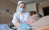 Синодальный отдел по благотворительности и служба помощи «Милосердие» выпустили видеоролик о работе московского церковного штаба помощи