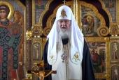 Слово Святейшего Патриарха Кирилла после литии в день 75-летия Победы