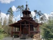 В 75-ю годовщину Победы в Великой Отечественной войне Святейший Патриарх Кирилл совершил заупокойную литию по погибшим воинам