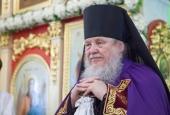 Патриаршее поздравление епископу Балашихинскому Николаю с 70-летием со дня рождения