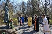 Прихожане храма Московского Патриархата в Исландии приняли участие в акции в честь 75-летия Великой Победы