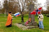 В Норвегии молитвенно почтили память советских солдат, погибших в годы Второй мировой войны