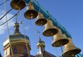 В Бирской епархии впервые прошел дистанционный фестиваль колокольного звона