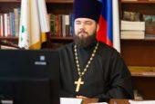 Ответственный секретарь Синодального комитета по взаимодействию с казачеством прочитал онлайн-лекцию для студентов