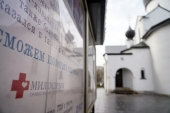 Помощь Церкви во время пандемии: информационная сводка