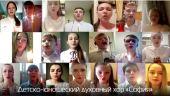 Шестой ежегодный детский крестный ход в Красноярске состоялся в режиме онлайн