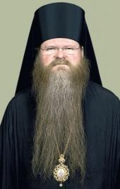 Агапит, архиепископ (Горачек Александр Владимирович)