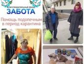В Находкинской епархии раздали пожилым, многодетным и одиноким матерям 300 продуктовых наборов