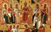 Последования всенощного бдения, часов и обедницы Недели 7-й по Пасхе для домашнего совершения