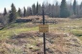 Поклонный крест установили на месте бывшего поселка жертв советских репрессий в Пинежском районе Архангельской области
