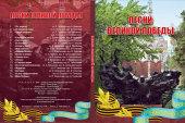 В Казахстанском митрополичьем округе выпущен аудиодиск «Песни Великой Победы»