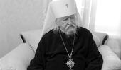 Патриаршее соболезнование в связи с кончиной митрополита Чебоксарского и Чувашского Варнавы